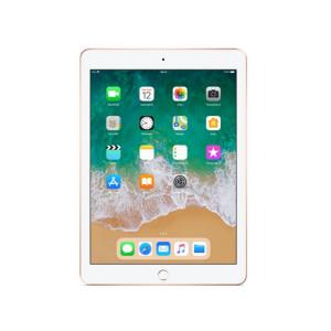 iPad Pro 2 12.9 - vsdevice.com